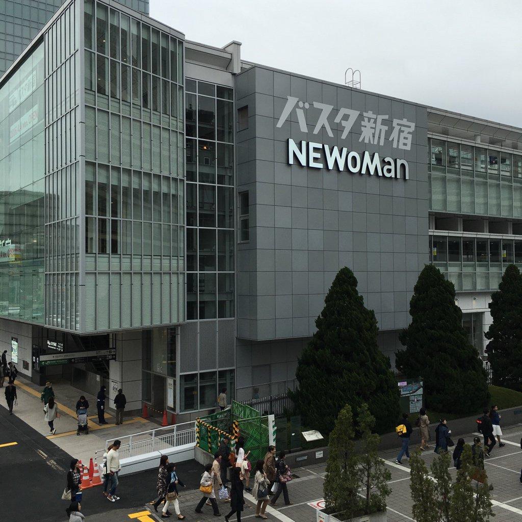 駅ビルの名前はクソダサいけど「バスタ新宿」のロゴのダサさは悪くない、悪くないですぞ https://t.co/AUvA04xlD5