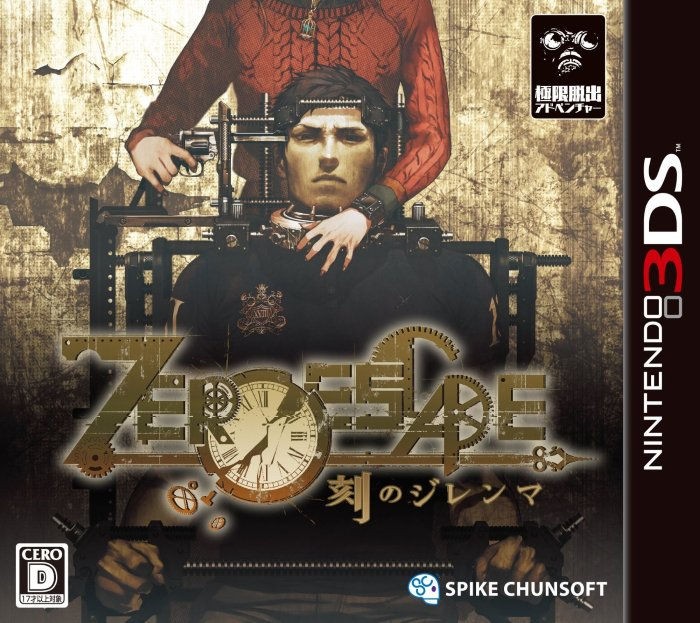 Man, the difference between Zero Escape 3's Japanese, American and European box art is pretty staggering https://t.co/C9QLPhlY18