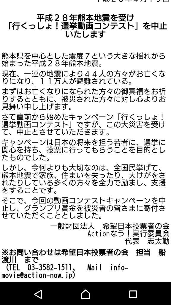 坂本涼子の画像 p1_36