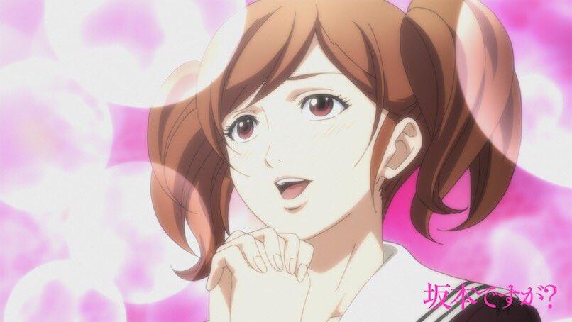 ■この後!■いよいよ世界一スタイリッシュなTVアニメ「坂本ですが」第2話のTBSでの放送がまもなく始まります!【TBS】