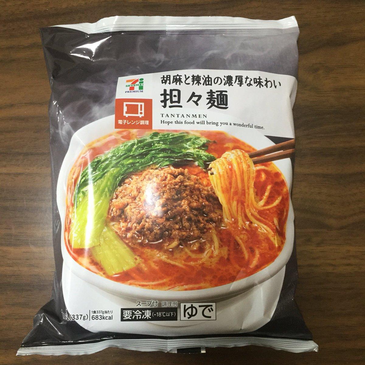 セブンイレブンの冷凍担々麺とごまだれ付き棒棒鶏を合成するとボリューミーで濃厚な担々麺が完成します https://t.co/beBQfOOYIw