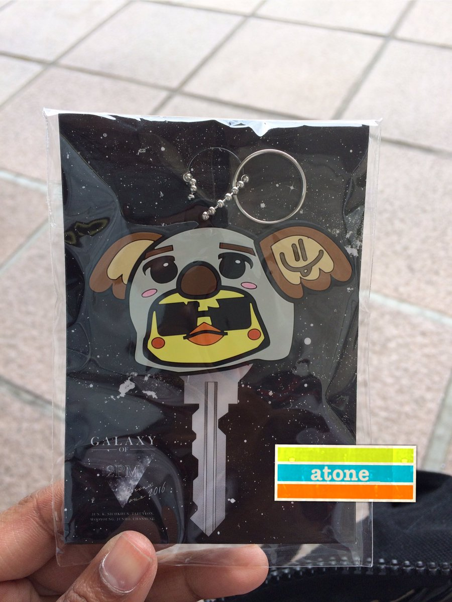 Wooyoung kikobo lol #GalaxyOf2PMgoods https://t.co/3bVZ78a4LC