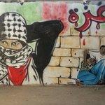 #جدارية ، من سلطنة عُمان  🇴🇲🇵🇸💚. https://t.co/wtLxwj4uGr