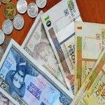 Nota informativa del Banco Central de #Cuba    => https://t.co/oW6lHI3MbO https://t.co/8764dNy1h2