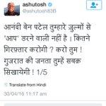 अरे @ashutosh83B #आप ने MPhil कहाँ से किया है कि आपको ये गुणा-भाग भी नही आता 1/5, 2/5, 3/5.., 5/5 होता है न कि 👇👎😝 https://t.co/tiQncszhvI