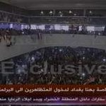 Displeasure being registered: Protesters storm Iraqi parliament in Baghdad. https://t.co/lnQQpSFx2s https://t.co/bQLARw9cCl