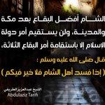 #أغيثوا_حلب يقول العلامة الطريفي : تجهيز غاز في الشام أعظم من تجهيز حاج إلى البلد الحرام. https://t.co/A6ZRNGDBKt