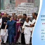 लोकतंत्र को बचाने के लिए प्रजातंत्र बचाओ मार्च में शामिल होने के लिए 6 मई 2016 सुबह 9 बजे जन्तर मन्तर पहुंचे। https://t.co/xmLOWUJ9XM