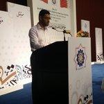 ايات من القران الكريم في حفل عيد العمال . #البحرين #bahrain #GFBTU #MayDay2016 #عيد_العمال #عيد_العمال_العالمي https://t.co/RfI8P8s1bv