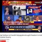 #SwamyRocks Because he openly says it was Netaji, not Gandhiji, who brought freedom. https://t.co/QkM3JwgNYr https://t.co/RFPFVafy81