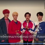 "[VID] 160503 GOT7 DISTRICT ""FLY FOR THE WORLD"" https://t.co/XwSQCsZLf1 https://t.co/UQoEeW8Kam"