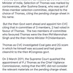 Why did the then Congress govt approve quashing all cases agnst IAS officer P.J.Thomas in 2006? #SoniaInAgustaScam https://t.co/SoRSHDAsnU