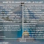 Night of Mi'rāj A tick list  Courtesy of My Ustadh Maulana Muhammad Husein Al-Qadiri @MHuseinQadri #MerajUnNabiﷺ https://t.co/PbDixsCIw3