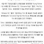 [단독] 방탄소년단 새앨범 수록 6곡 KBS 방송 부적격 판정 https://t.co/6Ljjmn2s6i https://t.co/VfjGv6X2r9