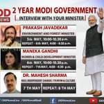 On 2 years of Modi Govt,Watch interviews of Union Ministers with DD News every night at 10 PM @PIB_India @MIB_India https://t.co/r8LmtkFWYo