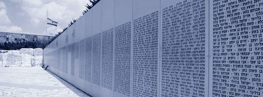 23,447 נשמות נפלו בעד מדינתם, בעד מדינתנו. יהי זכרם ברוך. https://t.co/wjfcj6vgb8