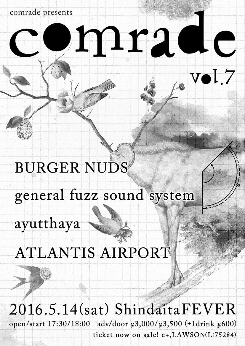 【拡散希望!】 5/14新代田FEVER comrade vol.7 《出演》 BURGER NUDS, general fuzz sound system, ayutthaya, ATLANTIS AIRPORT https://t.co/ljbI6mIVFF