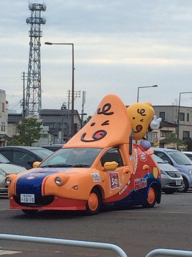 うちの店の前で見かけた柿の種の車。思わず写真撮っちゃった◎ https://t.co/uxOCQJFBMK