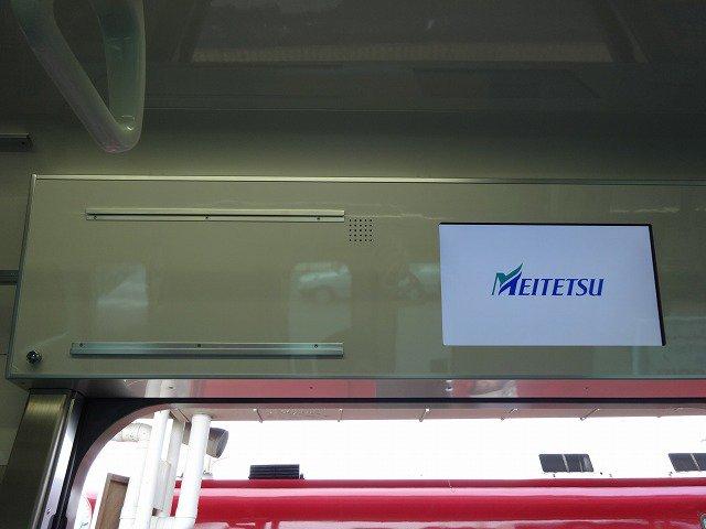 3150系の扉上、左が5次車で右が3169F 数の関係からかこの広告枠は使わないって判断になったんだろうなあ https://t.co/K8xOTowQ4J
