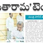 Todays Janam sakshi Telugu Daily News e-paper. #Telangana #HarishRao @trsharish https://t.co/cvTrt5LXE2 https://t.co/ghIAgLPlro