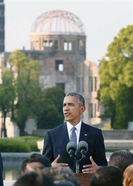 【速報】オバマ演説まとめ みんなの反応は?