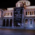 The banner over church in support of #SanaaTaleb and other detained women #Volos #Greece https://t.co/9n9I4A8MZc https://t.co/Qbht5gvc1u