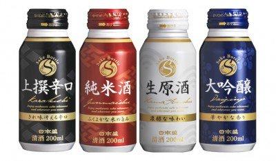 友達が缶コーヒーにしか見えない日本酒を仕事中に飲んでたって言ってたやつこれかな。 https://t.co/v616iOrMUO