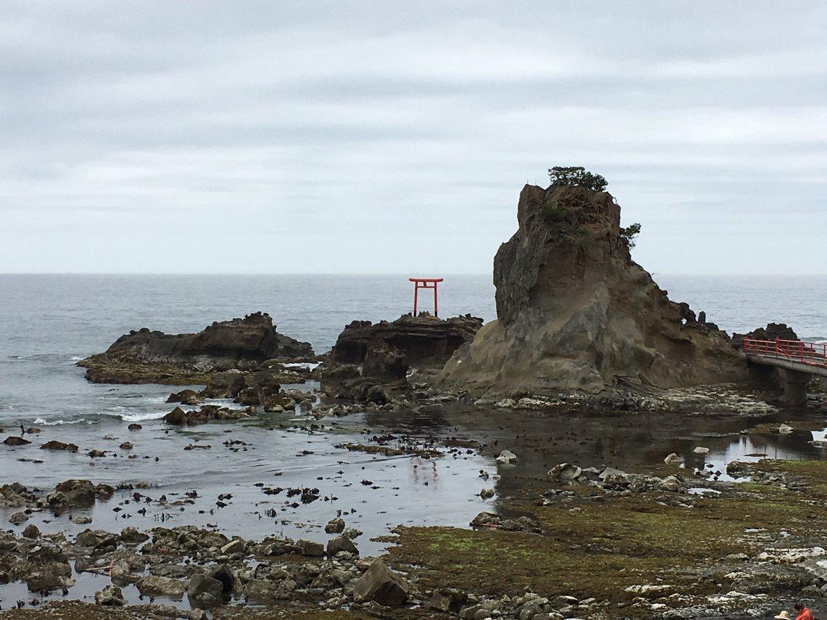 波立弁天島のシンボル復活! 土日に鳥居直したらしい! https://t.co/T8HPxIWZRc