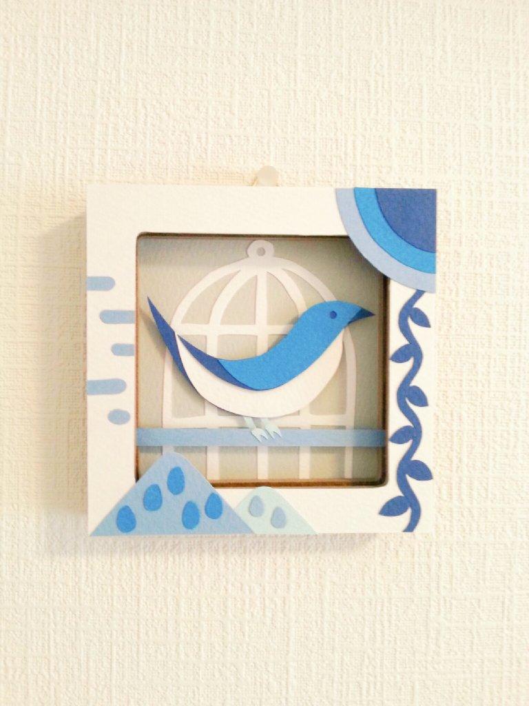 ペーパーアートの新作できました。 タイトルは「birdcage」です。 10cm×10cmの小さいサイズですが壁にかけられます。 かわいいです。 https://t.co/SQWAD4ZjGD