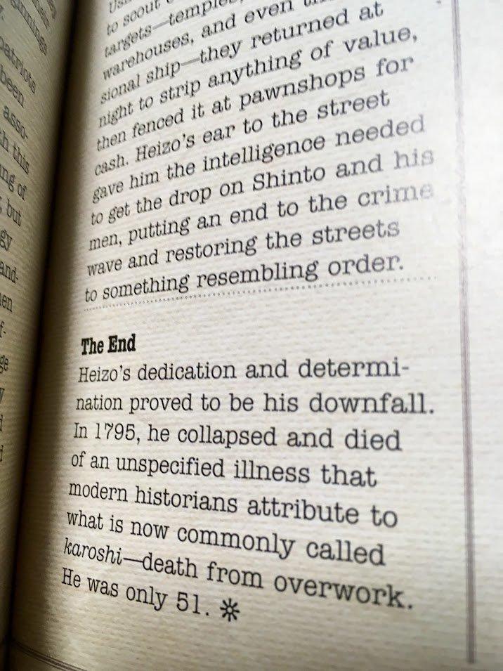 "@Geralt_senpai 海外の著作(忍者についての解説本)で、長谷川""平蔵""宣以の死因が、こう書かれてました(困惑) https://t.co/94oKhqHrxc"