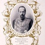 17 (29) июня 1849 г. родился Сергей Юльевич Витте действительный тайный советник, министр финансов #ДеньВИстории https://t.co/w0XnbpGpbH