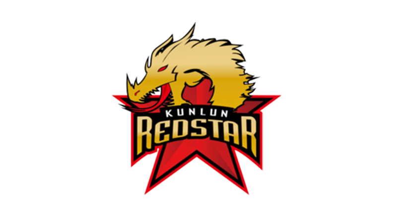 Red Star Khulun joins @khl 16/17 season. #Welcome #VerniSlovanu https://t.co/9Mdglod2q4