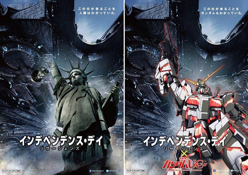『インデペンデンス・デイ:リサージェンス』と『機動戦士ガンダムユニコーン』がコラボ!この日がくることを「ガンダム」もわか