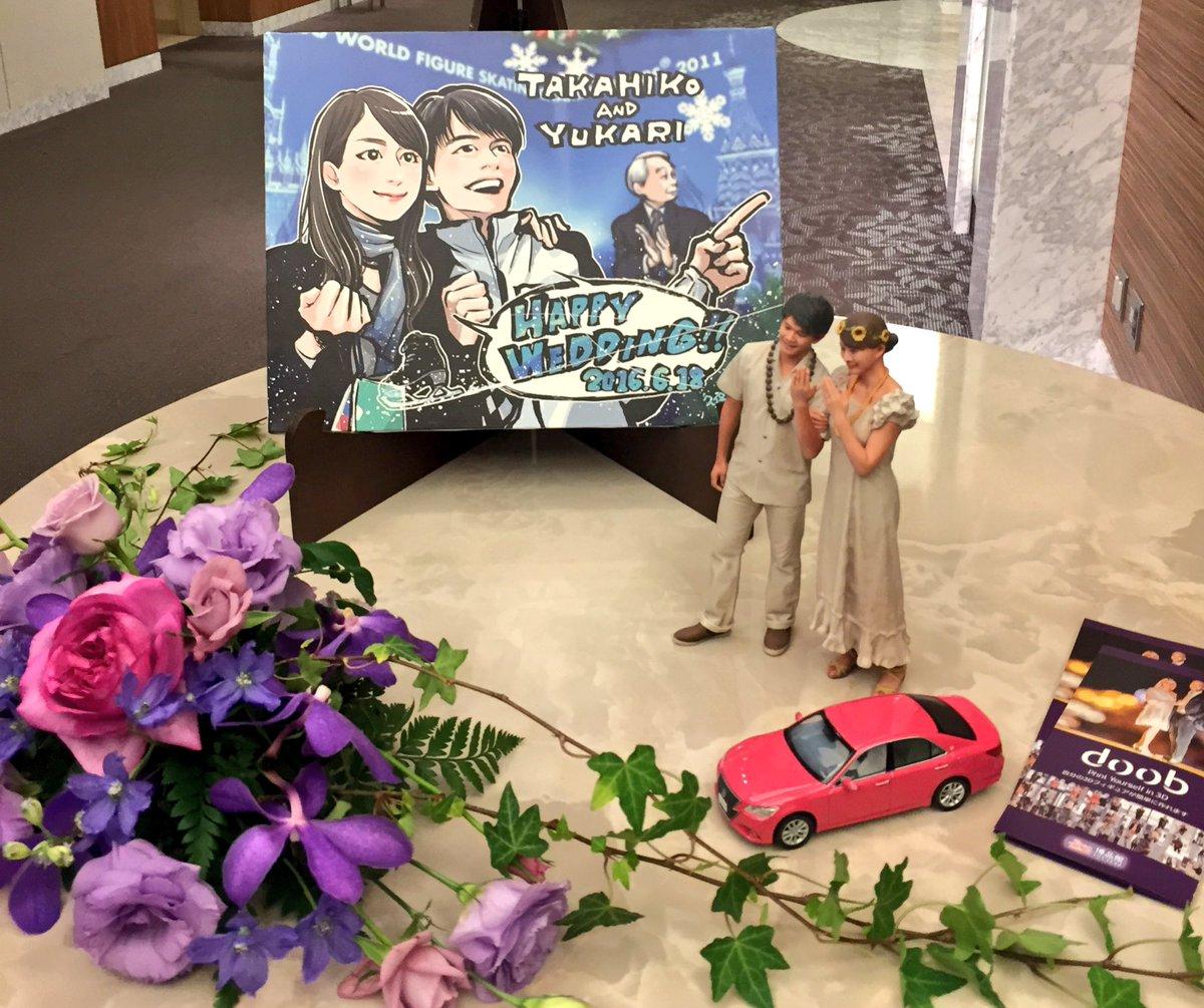 元フィギュアスケート選手の小塚崇彦さん♡フジテレビ大島由香里アナの結婚式に出席させていただきました。お二人が末永く幸せでありますように。心からお祈りします。 https://t.co/qxKvIjuWuC