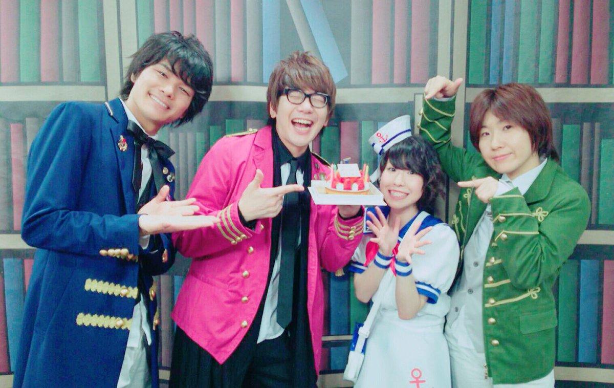 少年メイド、有頂天ニコ生最終回、ありがとうございました!あ…早速言っちゃった。花江くんのお誕生日ケーキ!アニメ放送も残す