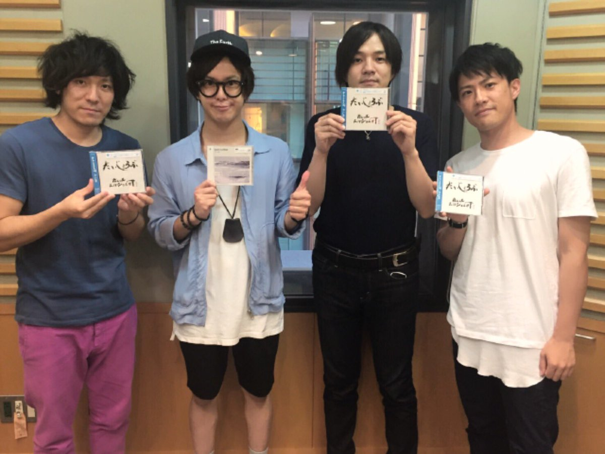 田辺、 back number兄貴のオールナイトニッポンに出演決定
