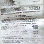 За долг од 29 денари, извршители си бараат наплата од 7100 денари....Bravo, odlicen proekt!1 Samo napred!! https://t.co/NwnGWcgF1i