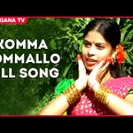 #Telangana_TV_Channel #Telangana_Folk_Songs, #Goreti_Venkanna_Songs #Telangana_Songs, #Telangana, #Bathukamma_Songs https://t.co/IU1t4LI2Sm