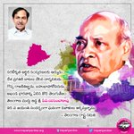 Tributes to former Prime Minister the Late Sri P.V. Narasimha Rao on the occasion of his 95th birth anniversary. https://t.co/YewuY2E0CF