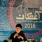 Allah will host those on the Day of Judgement who treat others with large-heartedness & nicely. #ItikafCity2016 https://t.co/2iNgDZziGN