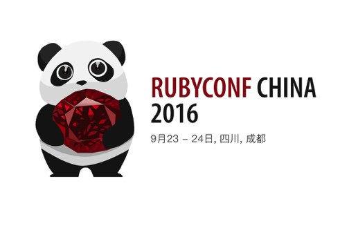 RubyConf China 2016 将在9月23日 - 24日在成都举行 https://t.co/m8pjMmUpei https://t.co/gjIO1RYdJR