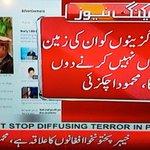 #DeportAchakzaiToAfghanistan #DeportAchakzaiToAfghanistan Hes working under RAW and indian agency must arrest him https://t.co/HDmdegoJ4z