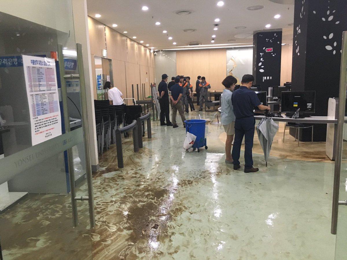 지하 도서관 수영장 운영은 종료되었습니다 https://t.co/MiMhgpVlC3