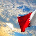 قلوبنا مع أهلنا في #البحرين واذا تطلب الامر أرواحنا فدى البحرين الحبيبة، حفظ الله المملكة وشعبها. #انفجار_البحرين https://t.co/9sx5YXZ3qg