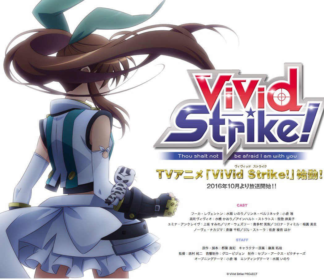 新TVアニメ「ViVid Strike!」 OPを小倉 唯さんが EDを水瀬いのりさんが担当します。 キャスト フーカ・レヴェントン:水瀬いのり リンネ・ベルリネッタ:小倉 唯(続く https://t.co/FKfcQJdQFU https://t.co/WEvxO1LU2h