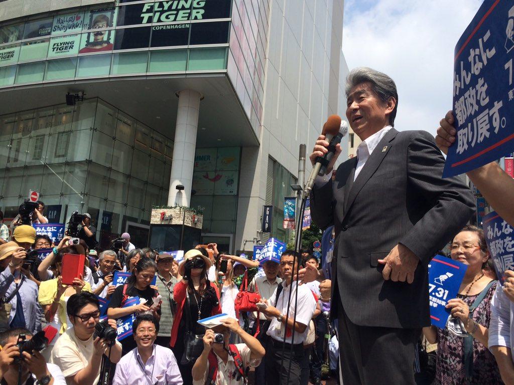 【都知事選、第一声!】 都知事選、今日から始まりました! 鳥越俊太郎候補が新宿駅東南口前で第一声を行ないました。 3000人はいたかなぁ… 鳥越俊太郎候補を当選に導き、みんなに都政を取り戻しましょう! https://t.co/ky6Dn5p5BL