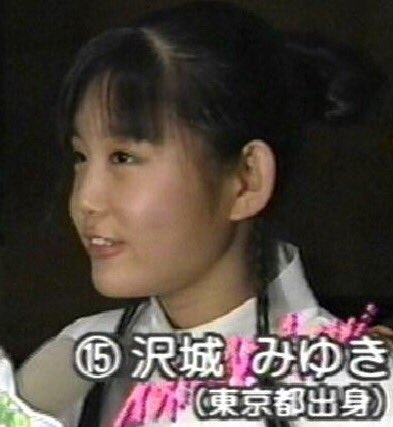 沢城みゆき氏は『ワカコ酒のワカコ』なのだが、なんと!デジキャラットの『ぷちこ』を中2の時にやってたのだ。しかもそれが声優