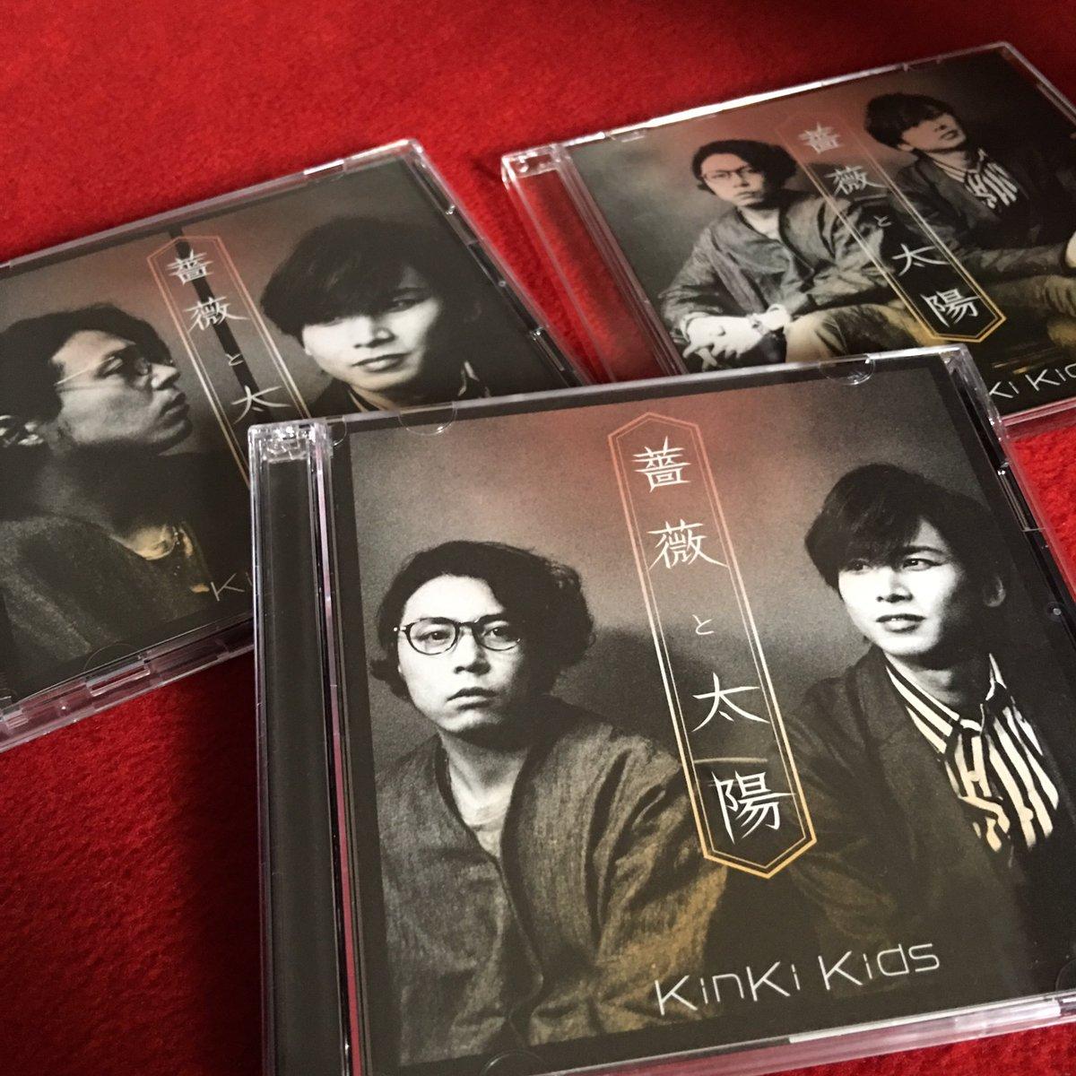 KinKi Kids、36th single「薔薇と太陽」。キンキの2人と共同プロデュースしました。20周年を迎えるこのタイミングで自分を呼んでもらい、名誉に感じています。MV(初回A)にも出てるので観てね。本日7/20、リリース! https://t.co/AKfuzve3ED