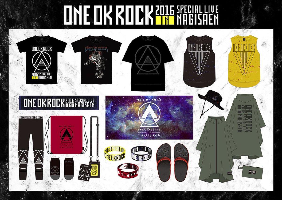 ONE OK ROCK 2016 SPECIAL LIVE IN NAGISAEN GOODS 先行…