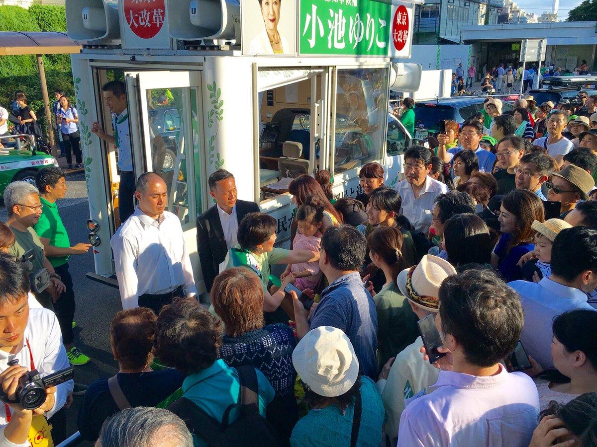 JR板橋駅西口ロータリーでの街頭演説です。 #CreateNewTokyo_yuri #都民が決める…